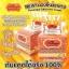 Pornnapa Sunscreen Cream 5 g. ครีมกันแดดพรนภา สวยใส ไม่ต้องโบ๊ะ thumbnail 7