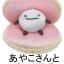 ตุ๊กตาจิ๋ว เพื่อน Jinbei-san (หอยมุก) thumbnail 1